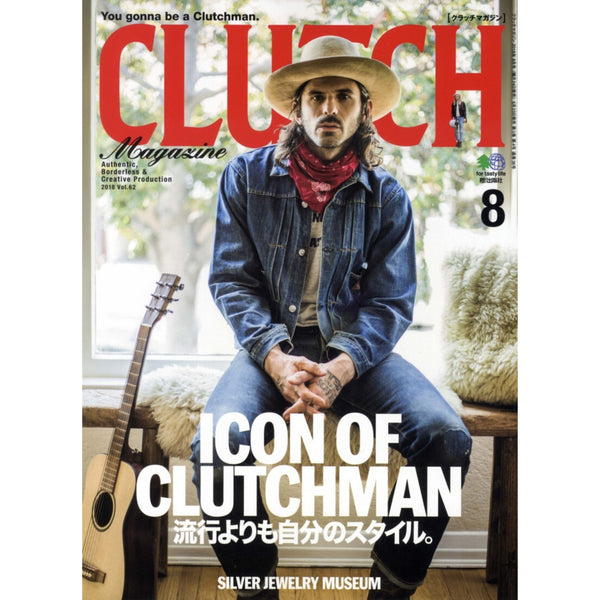 Clutch Magazine Vol. 62