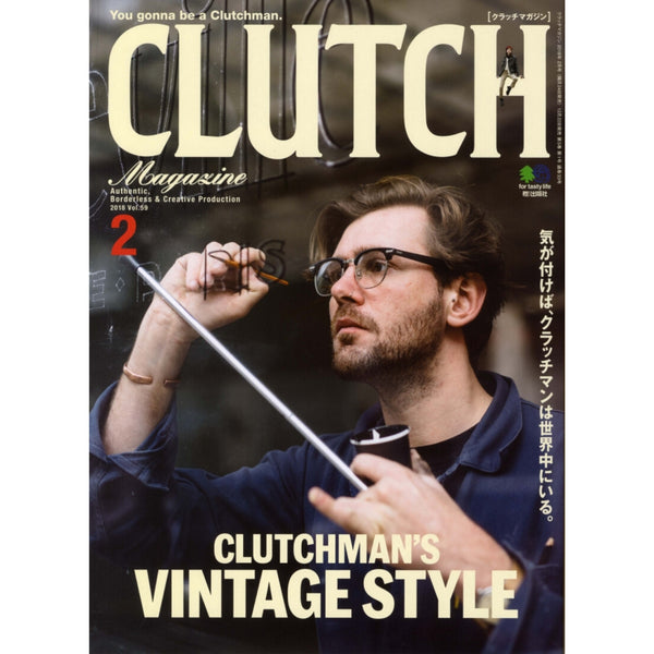 Clutch Magazine Vol. 59