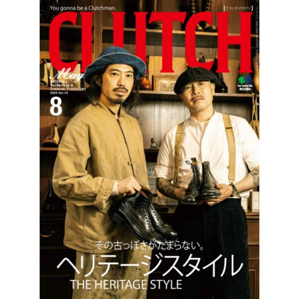 Men's File 22 x Clutch Magazine Vol. 74