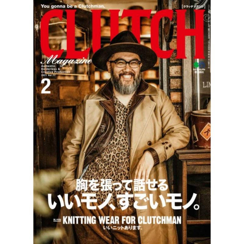 Mens File 23 x Clutch Magazine Vol. 77