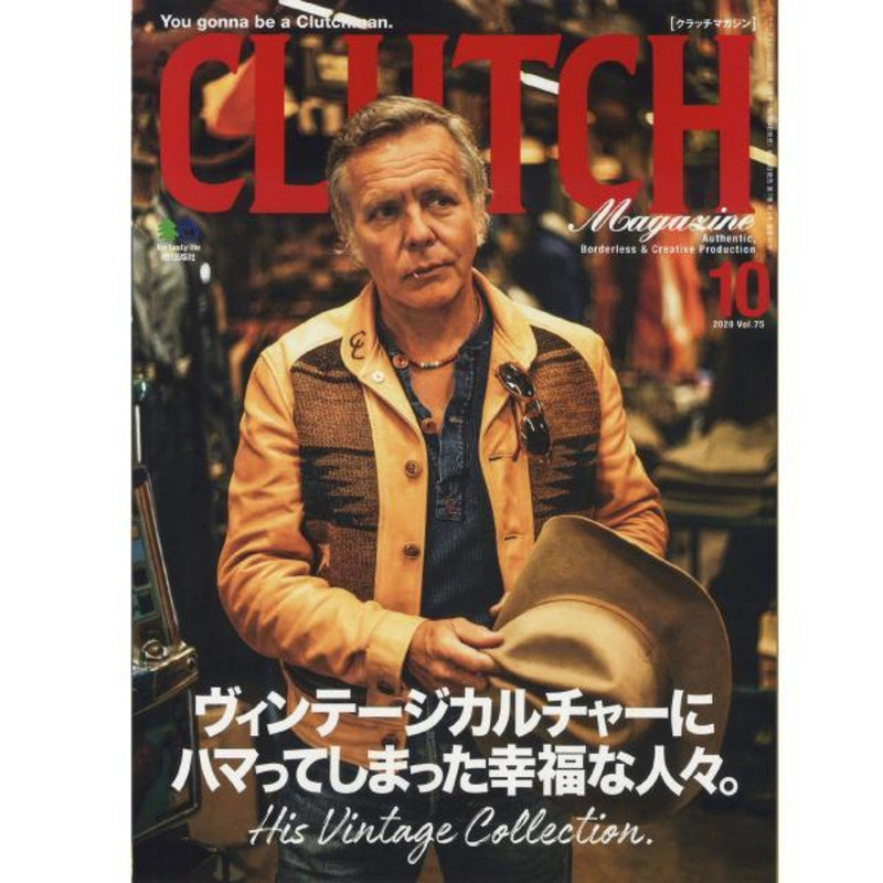 Clutch Magazine Vol. 75