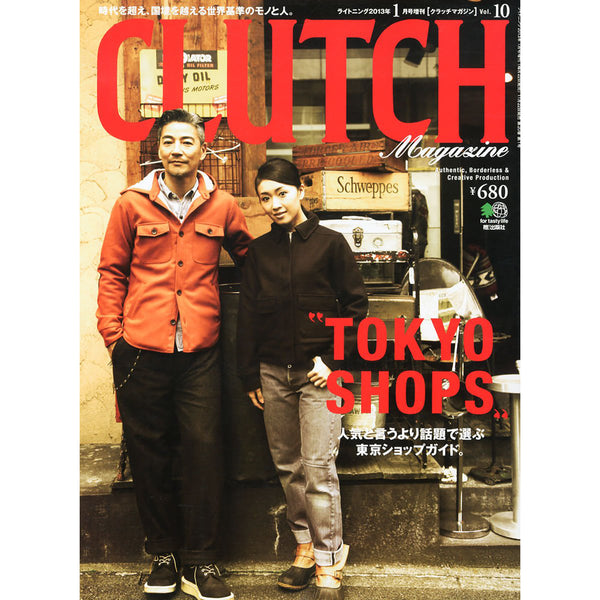 Clutch Magazine Vol.10