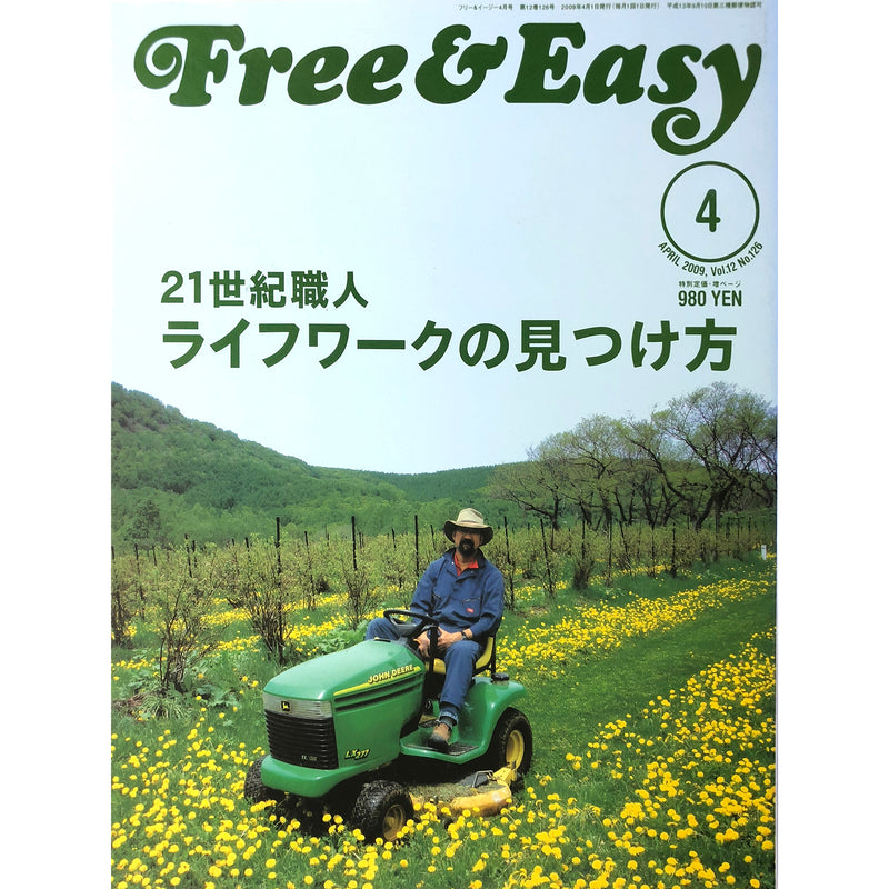 Free & Easy - Volume 12, April 2009