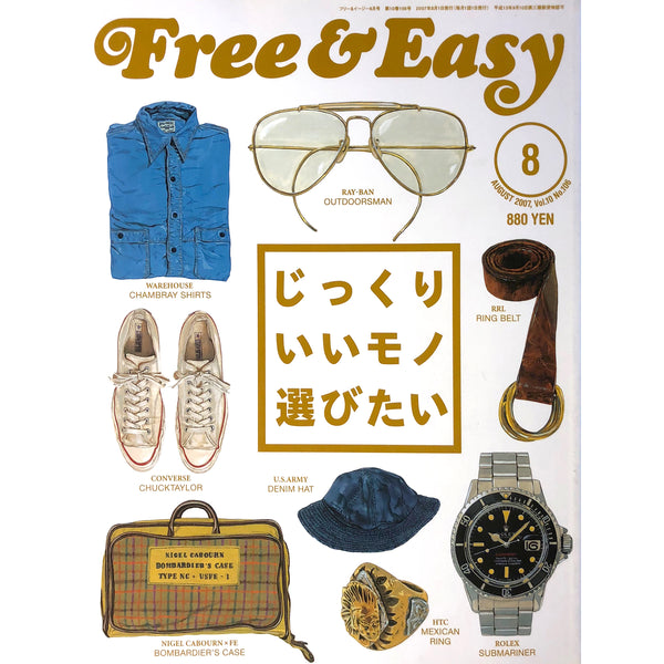 Free & Easy - Volume 10, August 2007