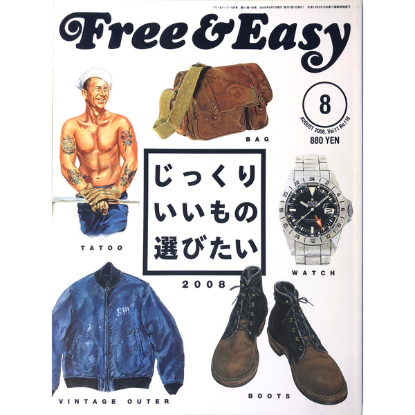 Free & Easy - Volume 11, August 2008