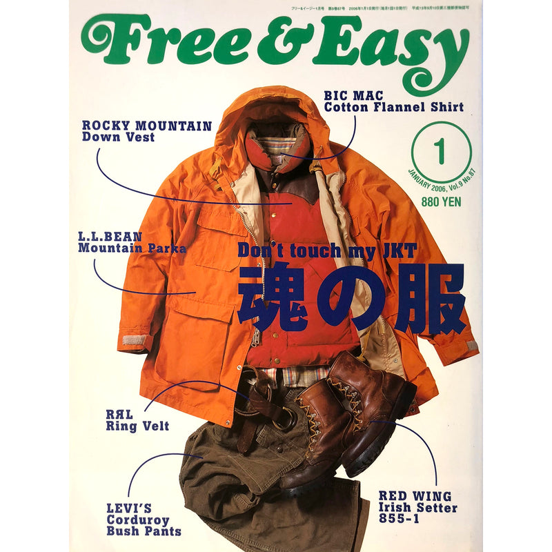 Free & Easy - Volume 9, January 2006