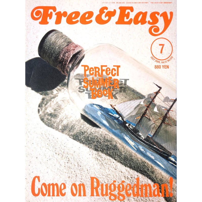 Free & Easy - Volume 12, July 2009