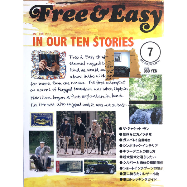 Free & Easy - Volume 13, July 2010