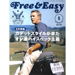 Free & Easy - Volume 11, June 2008