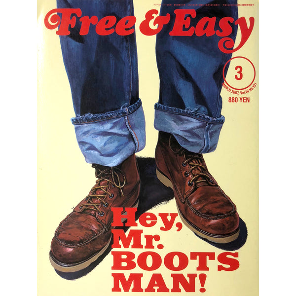Free & Easy - Volume 10, March 2007
