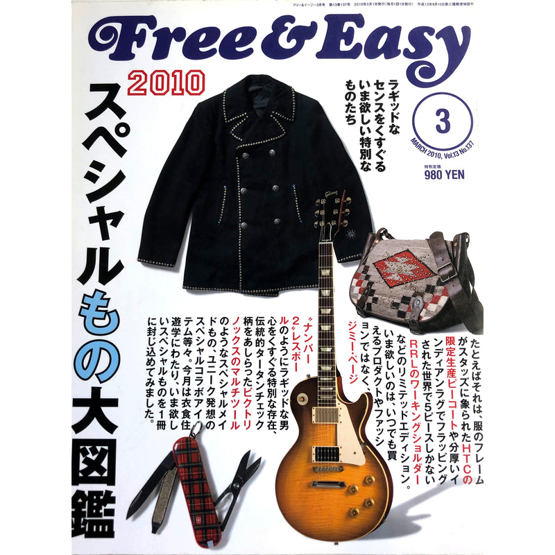 Free & Easy - Volume 13, March 2010