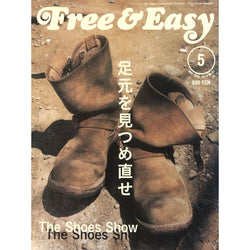 Free & Easy - Volume 9, May 2006