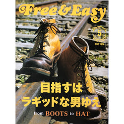Free & Easy - Volume 11, May 2008