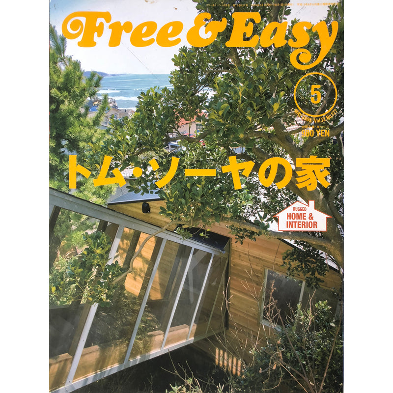 Free & Easy - Volume 12, May 2009
