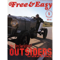 Free & Easy - Volume 13, May 2010