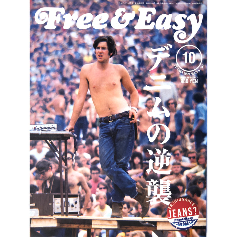 Free & Easy - Volume 12, October 2009