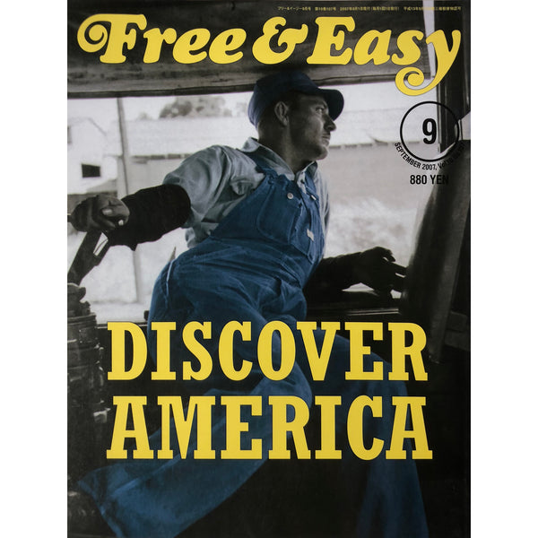 Free & Easy - Volume 10, September 2007