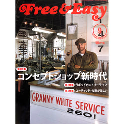 Free & Easy - Volume 13, September 2010