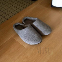 Load image into Gallery viewer, KONTEX LANA ROOM SLIPPERS - JAPAN PRODUCTS