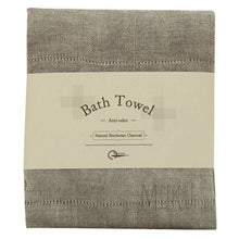 Load image into Gallery viewer, NAWRAP bath towel - physical