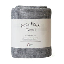 Load image into Gallery viewer, NAWRAP Body Wash Towel - binchotan charcoal - physical