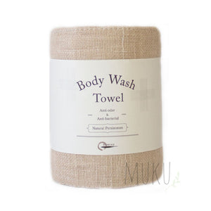 NAWRAP Body Wash Towel - persimmon - physical