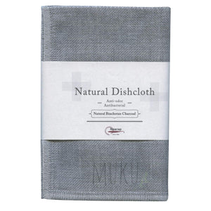 NAWRAP natural dishcloth - binchotan charcoal - physical