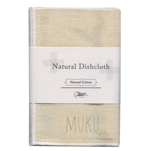 NAWRAP natural dishcloth - cotton natural - physical