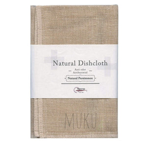 NAWRAP natural dishcloth - persimmon - physical