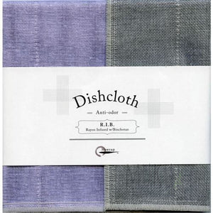 NAWRAP RIB DISHCLOTH - #24 lavender - JAPAN PRODUCTS