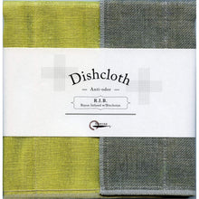 Load image into Gallery viewer, NAWRAP RIB DISHCLOTH - physical