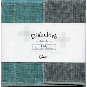 NAWRAP RIB DISHCLOTH - physical
