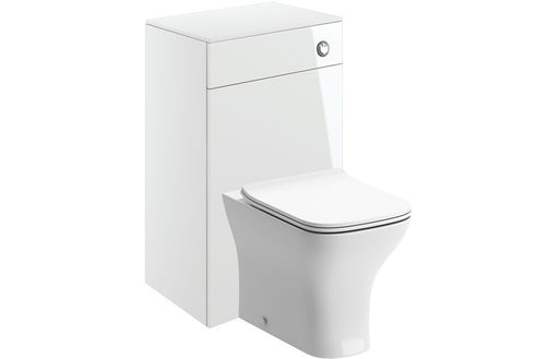 Volta 500mm Floor Standing WC Pack - White Gloss