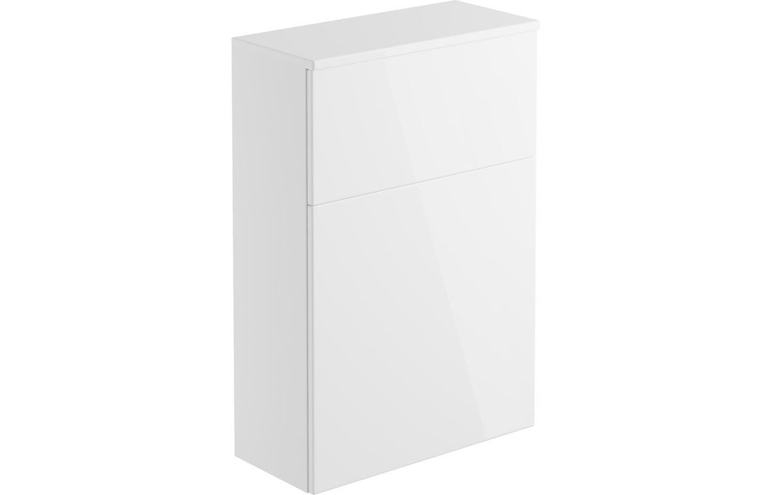 Carino 600mm Floor Standing WC Unit - White Gloss
