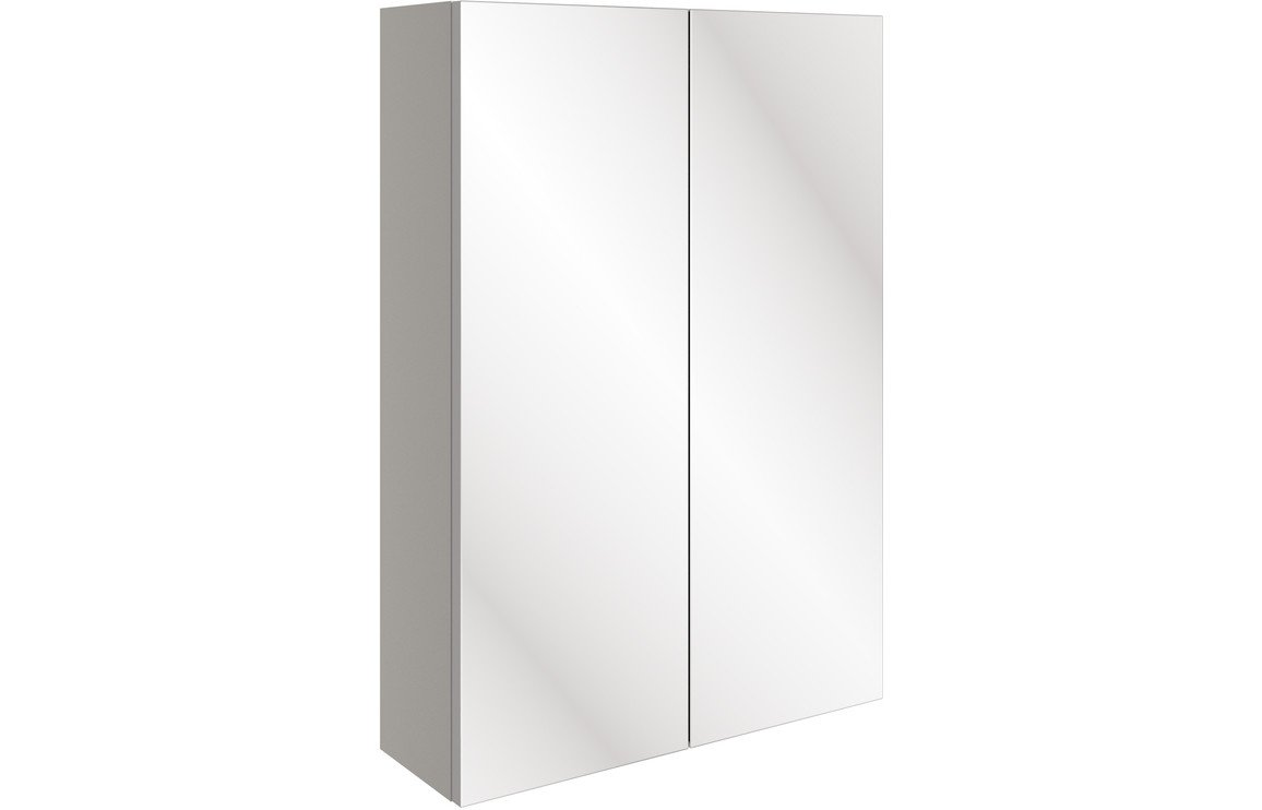 Valesso 500mm Slim Mirrored Wall Unit - Pearl Grey Gloss