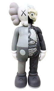 Kaws 'Four Foot Dissected Companion' (Grey)