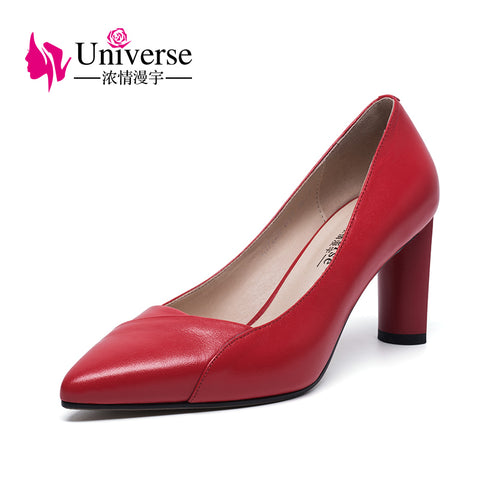 Universe Genuine Black/Red/Nude Leather Fashion Elegant Ladies Square High Heels Pumps Shoes