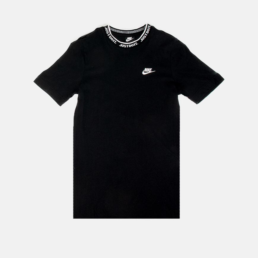 Nike Just Do It Knit T-shirt
