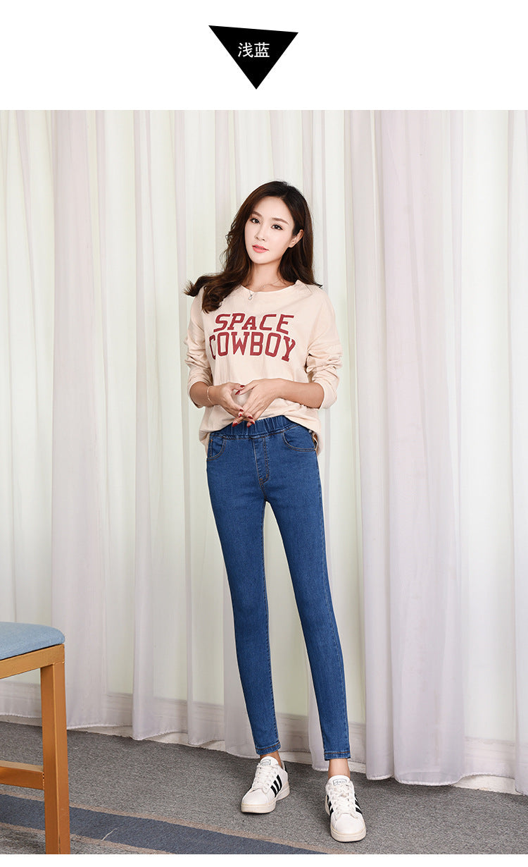 High Elastic Waist Stretch Ankle Length Push Up Jeans for Women