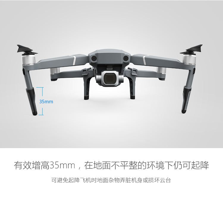 Extended Landing Gear Leg Support Protector Extension Replacement Fit For Mavic 2 Pro Zoom Drone Accessories