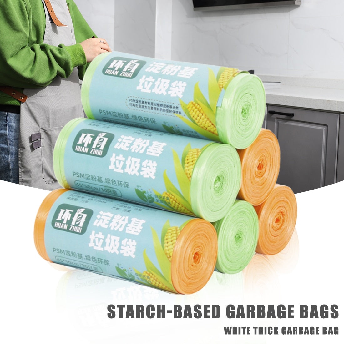 30Pcs Biodegradable Household Garbage Bags