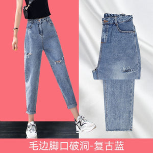 Thin New Style Straight Loose High Waist Ankle-Length Mom Jeans