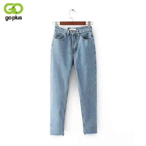 TOP SELLING High Waist Denim Pencil Harem Pants
