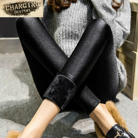Cashmere Soft Wool Slim Leggings