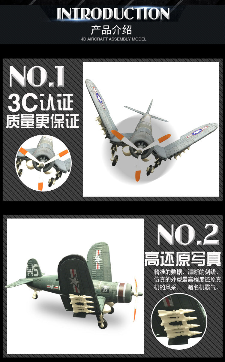 TOP SELLING 6Pcs/Set Different 1/48 Scale Assemble Fighter Model Toys for Kids