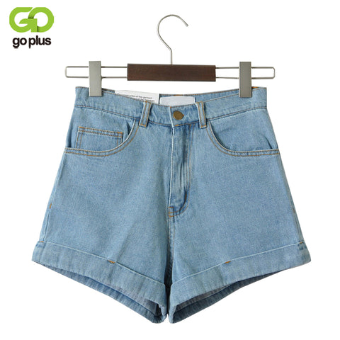 TRENDY High-Waist Denim Shorts