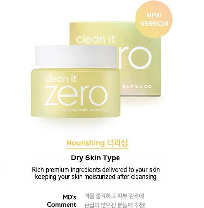 Good Quality Clean It Zero Makeup Remover Cleansing Balm