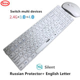White Multi mode Keyboard +Mouse