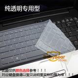 Waterproof Silicone Keyboard Protector