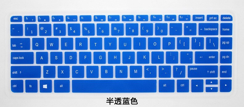 BEST SELLING 13-14 inch Silicone Keyboard Protector Skin Cover for PC / Laptop